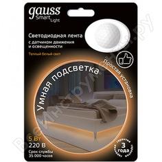 Умная подсветка gauss 5w 2700к 1.2m sensor 311011105