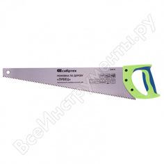 Ножовка по дереву сибртех зубец 500 мм, шаг зуба 7мм, зуб 2d, калёный зуб, 2-х комп. рукоятка 23818