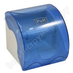 Диспенсер туалетной бумаги puff 7105 1402.105