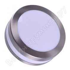 Декоративная подсветка эра wl25 gx53 max 13w ip44 хром/белый б0034624