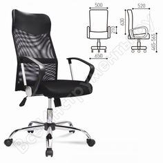 Кресло оператора, с подлокотниками, хром, черное brabix flash mg-302 530867