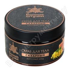 Сахарный скраб для тела банные штучки липовый мед, 250 мл 33040