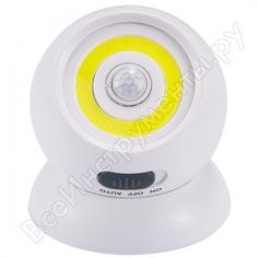 Светодиодный фонарь-подсветка rev, с датчиком движения, pushlight globe mysense, 29108 4
