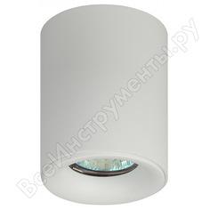 Подсветка эра, накладной, ol1, gu10, wh, gu10, d80 100 мм, белый, б0041503
