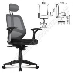 Кресло оператора, с подголовником, комбинированное черное/серое brabix saturn er-400 530871