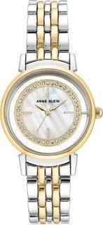 Женские часы в коллекции Metals Женские часы Anne Klein 3693MPTT