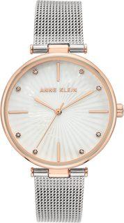 Женские часы в коллекции Metals Женские часы Anne Klein 3835MPRT