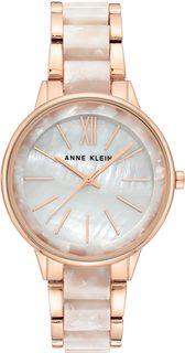 Женские часы в коллекции Plastic Женские часы Anne Klein 1412RGWT