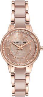 Женские часы в коллекции Ceramics Женские часы Anne Klein 3344TPRG