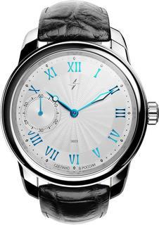 Мужские часы в коллекции Tribute 1984 Мужские часы Молния 0060104-2.0-m