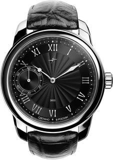 Мужские часы в коллекции Tribute 1984 Мужские часы Молния 0060101-2.0-m