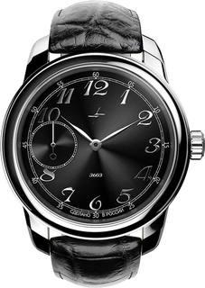 Мужские часы в коллекции Tribute 1984 Мужские часы Молния 0050101-2.0-m