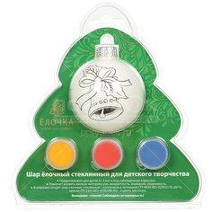Елочный шар Ёлочка для детского творчества С1682