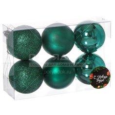 Елочный шар темно-зеленый SYQD-0119170DG, 6 шт, 6 см
