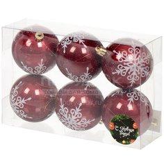 Елочный шар винно-красный SYQB-0119199WR, 6 шт, 7 см