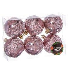Елочный шар розовое золото SYQB-0119147RG, 6 шт, 6 см
