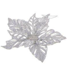 Елочная игрушка Цветок SYYKLA-1919103 серебро, 14х3.5х14 см