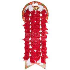 Елочная игрушка Банты SYHDJ -341962A красный, 12 шт, 5.5х6 см