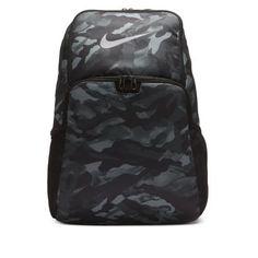 Рюкзак с принтом для тренинга Nike Brasilia (очень большой размер)