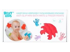 Набор мини-ковриков для ванны Roxy-Kids + пальчиковые краски RBM-010-FC