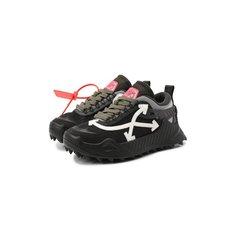 Комбинированные кроссовки Odsy-1000 Off-White