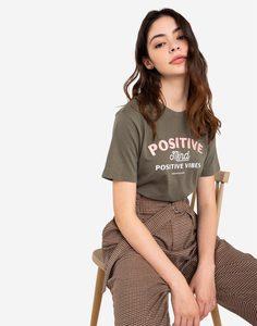 Хаки футболка с вышитой надписью Gloria Jeans