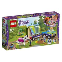 Конструктор LEGO Friends Трейлер для лошадки Мии, для девочек, 41371