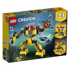 Конструктор LEGO Creator Робот для подводных исследований, для мальчиков, 31090