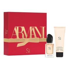 SI Подарочный набор Giorgio Armani