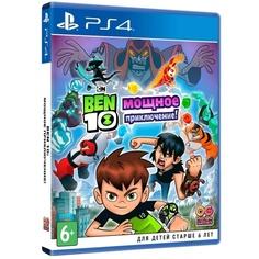 Ben 10: Мощное Приключение PS4, русские субтитры Sony