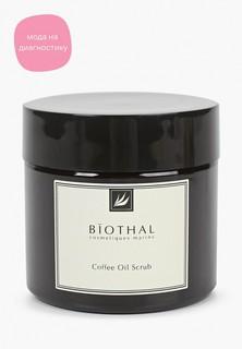 Скраб для тела Biothal Кофейный с маслами, 300 мл