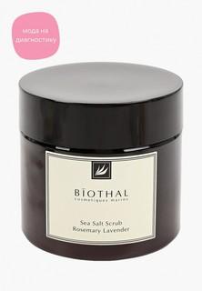 Скраб для тела Biothal Соляной, Розмарин и Лаванда,300 мл.