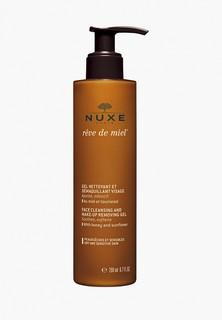 Средство для снятия макияжа Nuxe REVE DE MIEL 200 мл