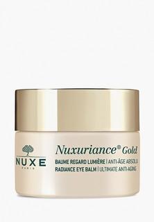 Бальзам для кожи вокруг глаз Nuxe Антивозрастной разглаживающий NUXURIANCE GOLD, 15 мл