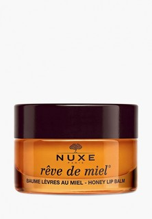 Бальзам для губ Nuxe REVE DE MIEL 15 г