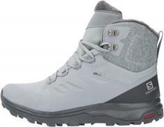 Ботинки утепленные женские Salomon Outblast TS CSWP, размер 36