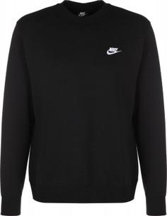 Свитшот мужской Nike Sportswear Club, размер 54-56