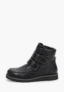 Ботинки Ralf Ringer 621204