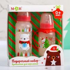Набор бутылочек для кормления 250 и 150 мл Mum&Baby