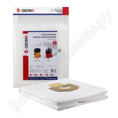 Мешки для пылесоса dewalt, flex, 5 шт., синтетические ozone mxt-315/5