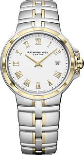Швейцарские женские часы в коллекции Parsifal Женские часы Raymond Weil 5180-STP-00308