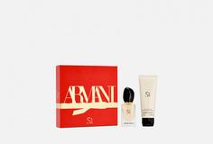 Подарочный набор: парфюмерная вода + молочко для тела Giorgio Armani