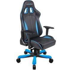 Кресло компьютерное DXRacer King OH/KS57/NB