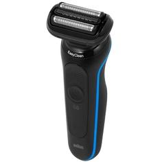 Электробритва мужская Braun Series 5 50-B1000s Blue
