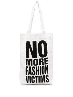 Katharine Hamnett London сумка-тоут No More Fashion Victims