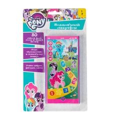 Развивающая игрушка My Little Pony смартфон