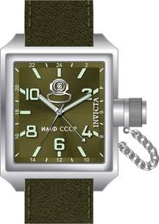 Мужские часы в коллекции Russian Diver Мужские часы Invicta IN33706