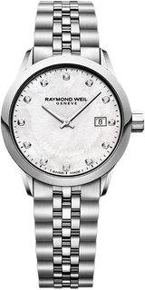 Швейцарские женские часы в коллекции Freelancer Женские часы Raymond Weil 5629-ST-97081
