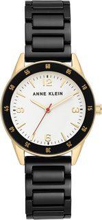Женские часы в коллекции Ceramic Женские часы Anne Klein 3658GPBK