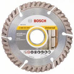 Диск алмазный универсальный Bosch Standart 115x22.23 мм